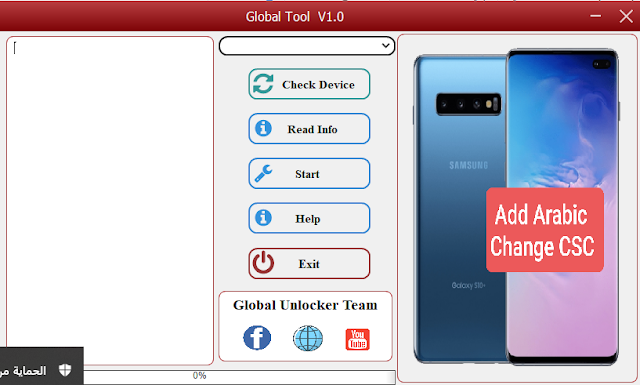 Global CSC Tool