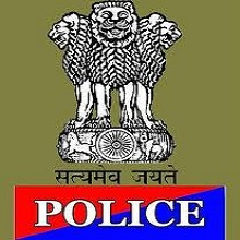 Bihar Police Jobs,latest govt jobs,govt jobs,Constable jobs