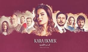 مسلسل الخبز الاسود Kara Ekmek