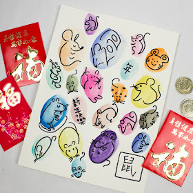 Invitation to Create Watercolor Rats- Fun and Easy Chinese New Year Art Activity for kids of all ages