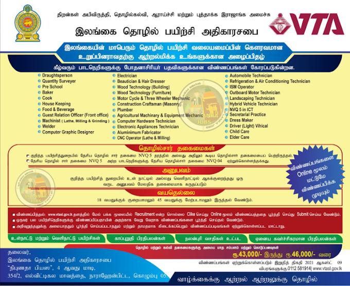 Vocational Training Authority Instructor Vacancies 2021