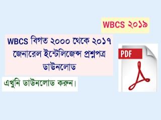 WBCS General Intelligence