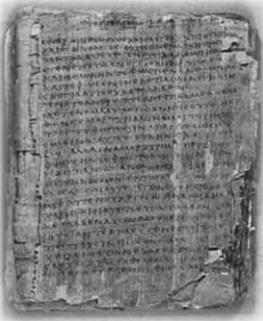 gambar dari alat komunikasi tradisional papyrus
