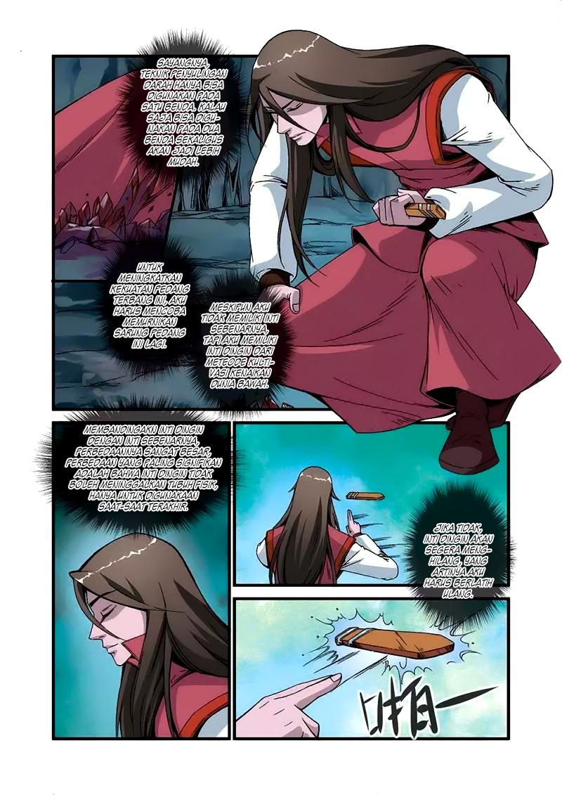 Xian Ni Chapter 46