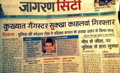 sukha kahlon real story