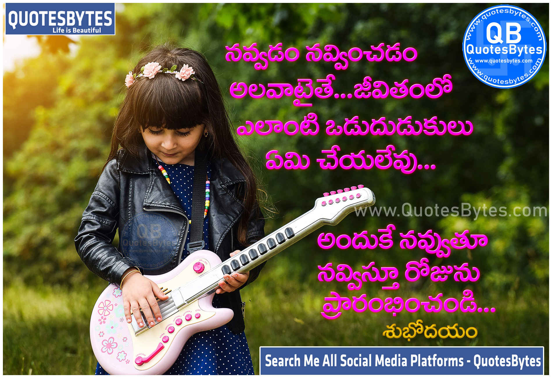 Life Motivational Good Morning Quotes In Telugu WhatsApp Messages Status Quotes - QuotesBytes.com