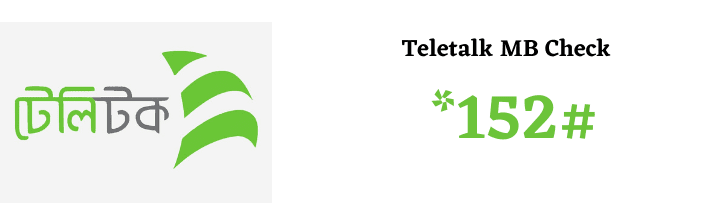 Teletalk MB Check here