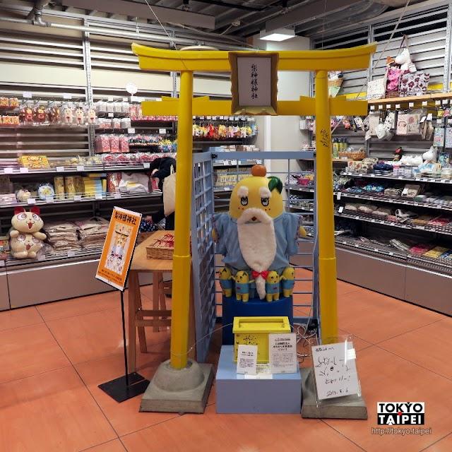 【船橋LoFt】賣場裡的「梨神樣神社」 探訪召喚船梨精來人間搞笑的梨神