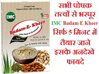 IMC Badam Kheer