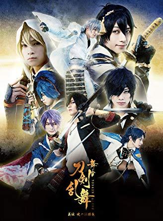Eiga Token Ranbu Movie 2019 Cinema21