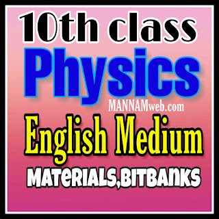 English Medium - Physics- AP SSC/ 10th class Physical science physics Materials ,bitbanks written by AP Teachers    AP SSC/10th class English medium materials ,English  medium bitbanks,Physical science Materials in English medium , AP Physics materials SSC New syllabus ,we collect English medium materials like Sadhana study material ,Ananta sankalpam materials , Physicalscience4ever.blogspot.in materials ,K.v.r and G.V.R Materials , Sreekar materials , CCE Materials ,Ram Lakshmanarao materials and some other materials...These are very usefull to AP Students to get good marks and to get 10/10 GPA. These English medium materials is also very usefull to Teachers and students in AP schools...