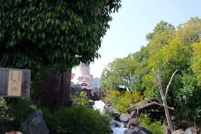 Waterfall at Toei Kyoto Studio Park