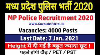 MP Police Recruitment 2020  MP Police Jobs for 4000 Constable Posts