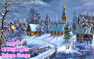Praise and worship tamil songs free download grace of god.