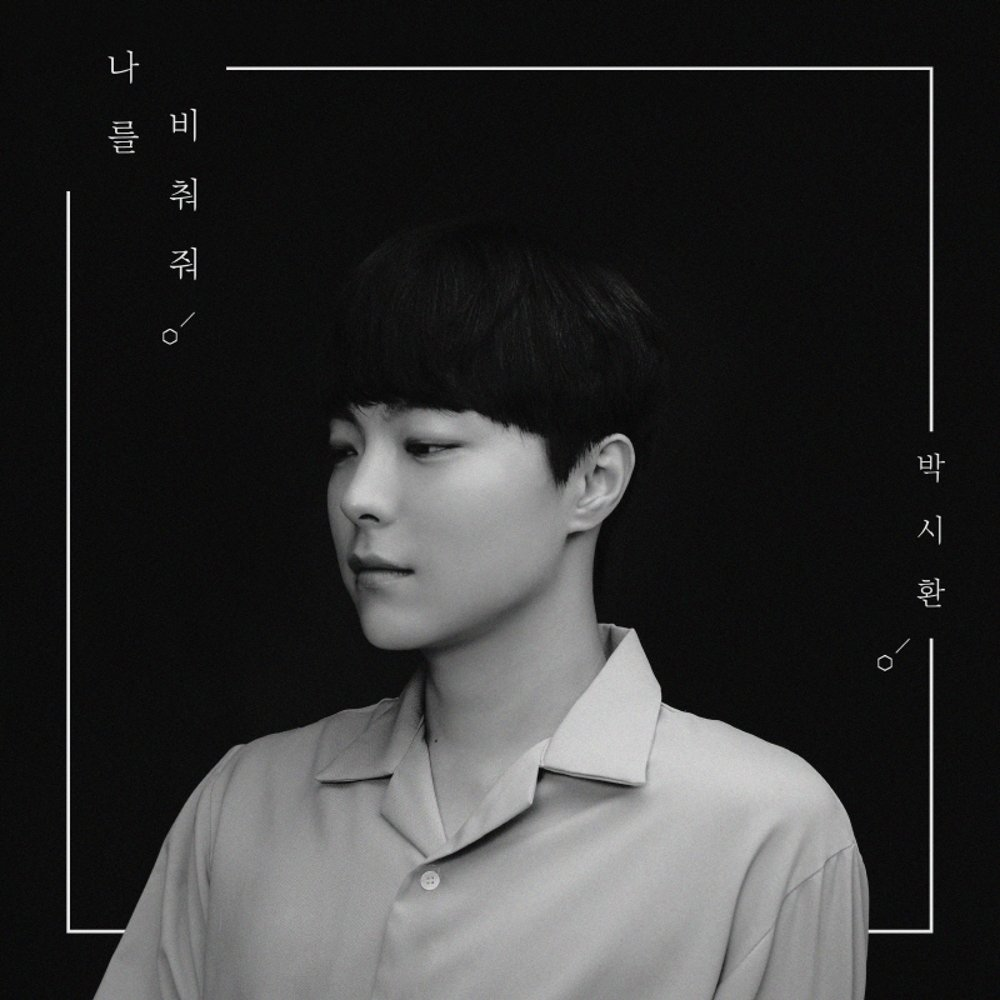 Park Si Hwan – Shine On Me – Single