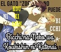 Bicchi na Neko wa Koukishin ni Katenai