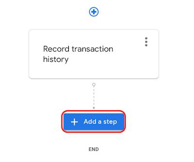AppSheetで在庫管理、オートメーションでステップを追加する