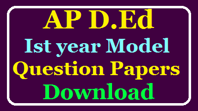 Andhra Pradesh D.Ed, 1st year Previous Question Papers Download pdf /2020/05/AP-D.Ed-1st-Year-Previous-Question-Paper-Download-Pdf.html