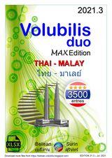 Volubilis Thai-Malay 3500 entries (XLSX)