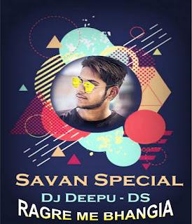 Ragre-Me-Bhangia-Sawan-Special-Mix-Dj-Deepu-DS