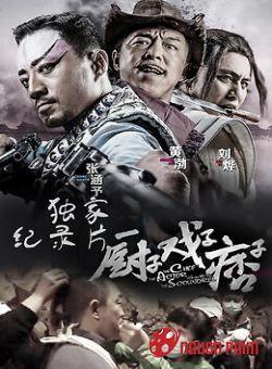 Đầu Bếp Diễn Viên và Tên Vô Lại - The Chef The Actor The Scoundrel (2013)