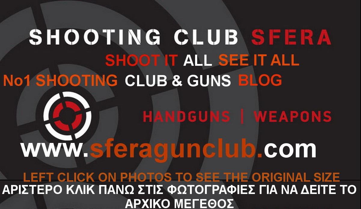 8411cd971c67 Αναρτήθηκε από Sfera Gun Club (No1 Guns Blog) στις 7 23 2018 10 17 00 π.μ. Δεν  υπάρχουν σχόλια  ...