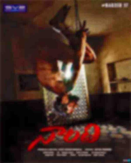 Naandhi Full Movie Download Leaked By Tamilrockers, Tamilgun & Movierulz