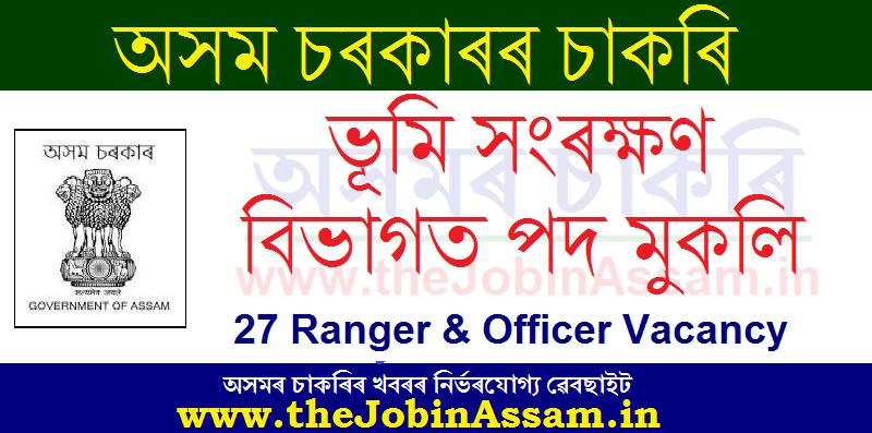 Assam Public Service Commission Recruitment
