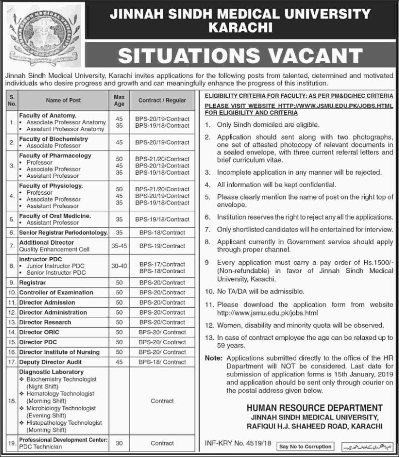 Advertisement for Jinnah Sindh Medical University Karachi
