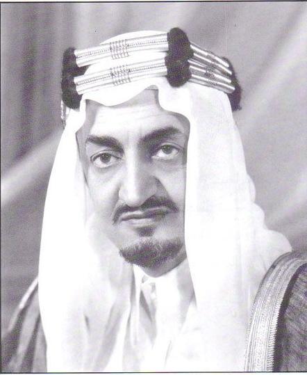 قصه اغتيال الملك فيصل بن عبد العزيز رحمه الله