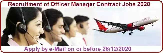 AIATSL Contract Officer Manager Recruitment 2020