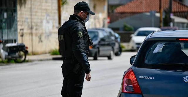 Υψηλά πρόστιμα επέβαλε η Αστυνομία σε δύο περιπτώσεις στην Άρτα και στα Γιάννενα, για παραβίαση των μέτρων αποφυγής και περιορισμού της διάδοσης του κορονοϊού.