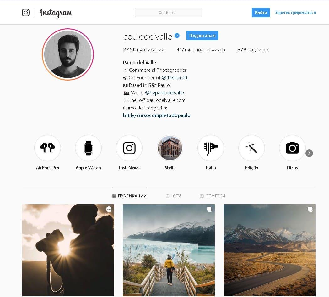 luchshie-blogi-o-puteshestviyakh-instagram-paulo-del-valle