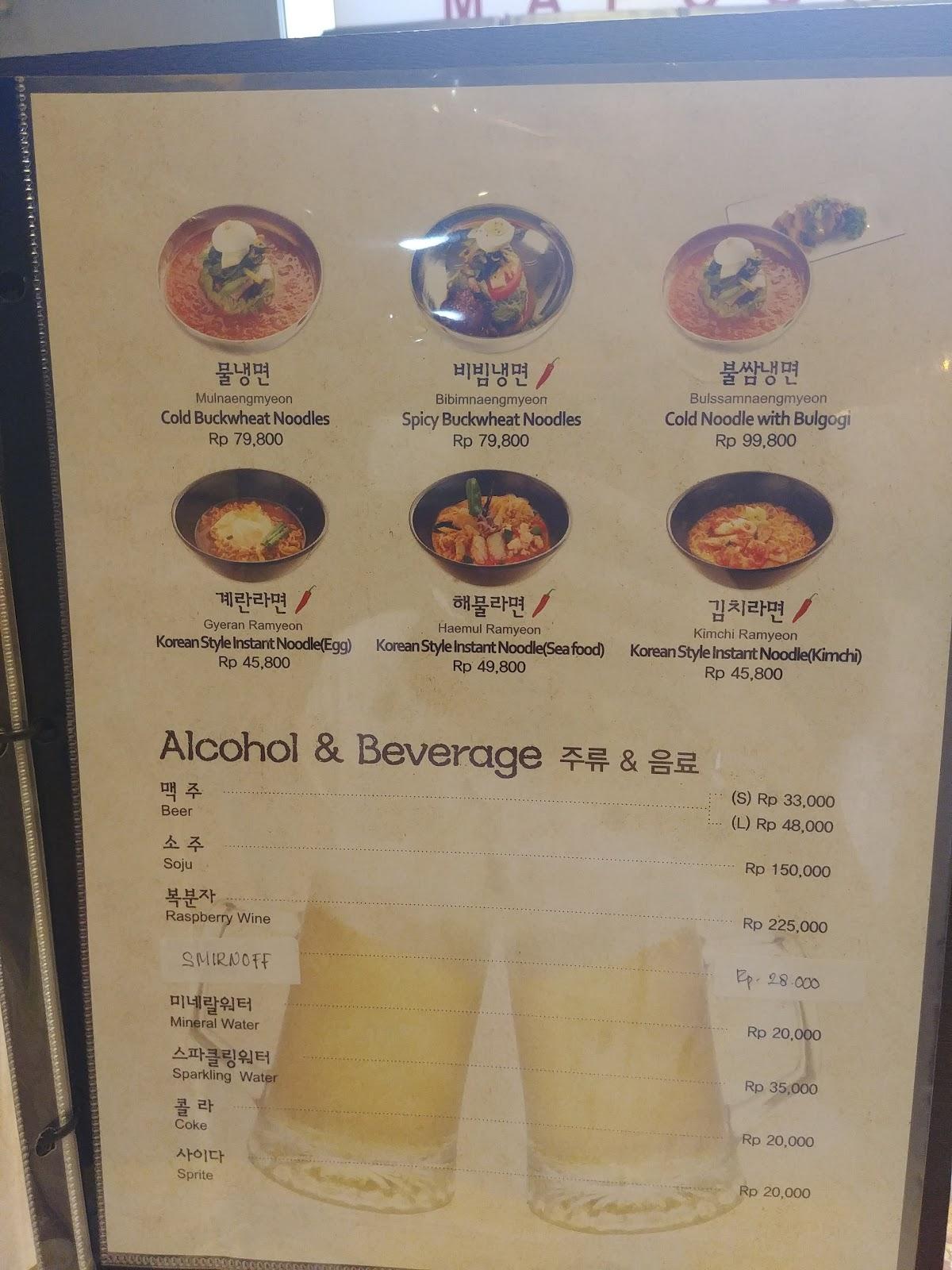 Magal Indonesia - Korean BBQ Surabaya