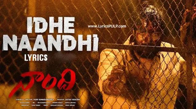 Idhe Nandhi Song Lyrics - ALLARI NARESH NAANDHI Telugu Movie Song - Vijay Prakash