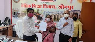 #JaunpurLive : मृतक शिक्षक की पत्नी को मिली नियुक्ति