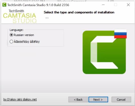 Hướng dẫn cài đặt Camtasia 9.1 nhanh và đơn giản thành công c