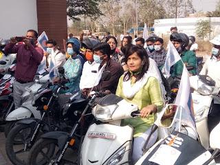 आयुष्मान भारत योजना अंतर्गत जन जागरूकता बाईक रैली आयोजित