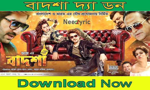 Badsha The Don Full Movie Jeet & Nusrat Faria Full movie watch and Download HD 720p