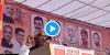 महिला कलेक्टर के लिए भाजपा के पूर्व मंत्री का बेहद आपत्तिजनक बयान (वीडियो देखें) | MP NEWS