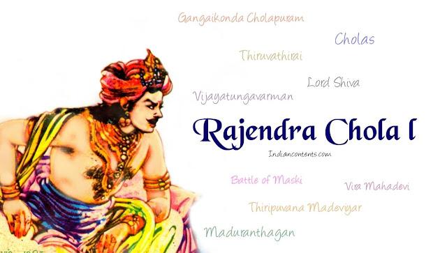 Rajendra Chola I - Establishment of Gangaikonda Cholapuram