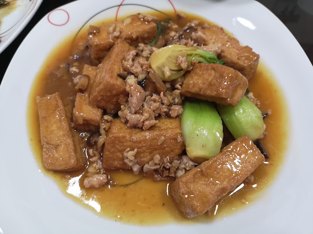 肉碎菜脯豆腐