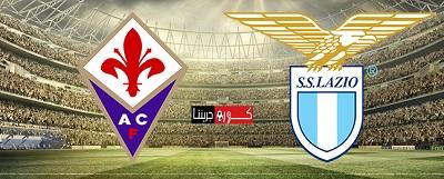 مشاهدة مباراة لاتسيو وفيورنتينا بث مباشر اليوم 27-6-2020