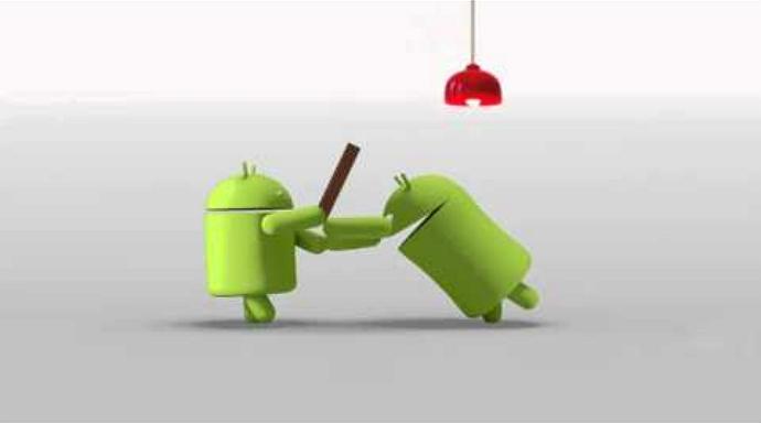 cara matikan efek animasi android