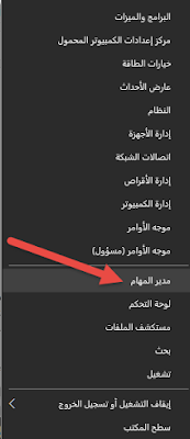 how to speed up internet explorer speed up internet explorer 11 speed up window 7 how to speed up window 8 speeding up windows speed up my pc برنامج how to speed up your pc windows 7 تحميل برنامج speed up my pc مع الكراك