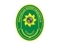 Lowongan Pegawai Pemerintah Non Pegawai Negeri Sipil (PPNPN) dan Pramubakti Pengadilan Negeri Prabumulih