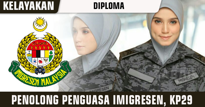 Jawatan Kosong Kerajaan 2020 Penolong Penguasa Imigresen Gred Kp29 Jawatan Kosong Terkini Negeri Sabah