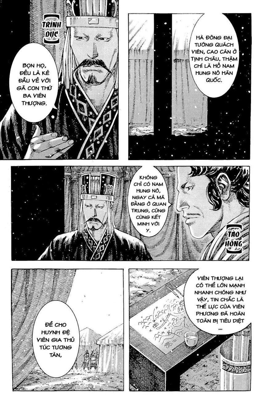 Hỏa phụng liêu nguyên Chương 358: Đuổi hổ diệt sói [Remake] trang 7