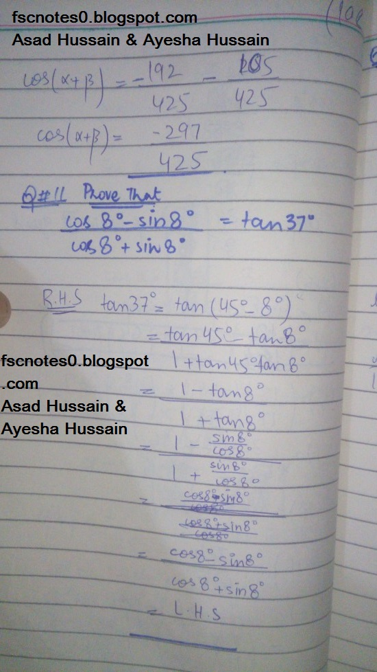 FSc ICS FA Notes Math Part 1 Chapter 10 Trigonometric Identities Exercise 10.2 Question 11 - 13 Written by Asad Hussain & Ayesha Hussain