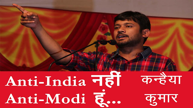kanhaiya kumar attack on modi